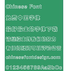 Permalink to Meng na (CO2YuenHKS-XboldOutline) Font – Simplified Chinese