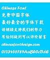 Meng na (CNganKaiHKS-Bold) Font – Simplified Chinese