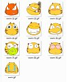 Cartoon cat Emoticon Gifs free download