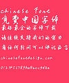 Jizhi Zhong Mang Xing Shu Font – Simplified Chinese