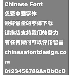 Permalink to Meng na Colorful butterfly(COYuenHKS-Xbold) Font – Simplified Chinese