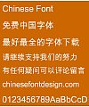 Meng na Zhong hei(MHeiHKS-Medium) Font – Simplified Chinese