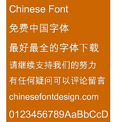 Permalink to Meng na Zhong hei(MHeiHKS-Medium) Font – Simplified Chinese