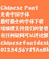 Xin di paper-cut Font –  Simplified Chinese