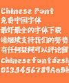 Xin di paper-cut Font –  Simplified Chinese
