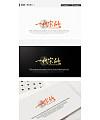 Web site LOGO design – Chinese font logo design