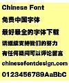 Meng na Chao hei(CHeiHKS-UltraBold) Font – Simplified Chinese