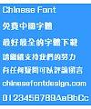 Meng na Yi ti(MNgaiHK-Bold)Font – Traditional Chinese