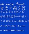 Quan li maze Font – Simplified Chinese