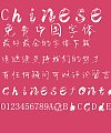 Fashionable dress Jing lei Font – Simplified Chinese