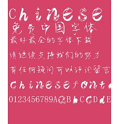 Permalink to Fashionable dress Jing lei Font – Simplified Chinese