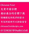Meng na Yu yi T(MHGHagoromoTHK-Medium)Font – Traditional Chinese