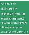 Meng na Gu yin(CGuYinHKS-Bold) Font – Simplified Chinese