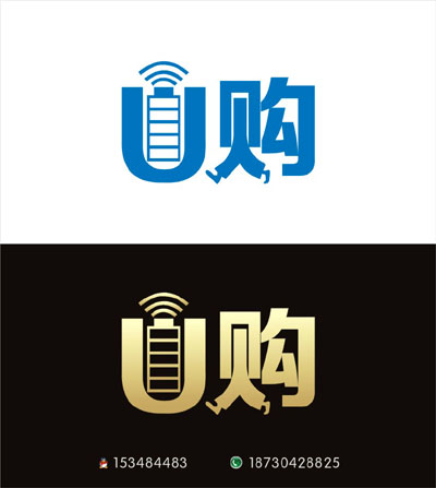 An online shopping platform the chinese font of logo design