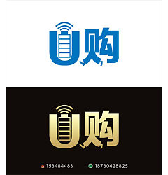 Permalink to An online shopping platform the chinese font of logo design