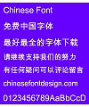 Meng na Hei ti(MHeiHKS-Bold) Font – Simplified Chinese