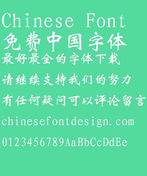 Great Wall New Wei bei ti Font-Simplified Chinese