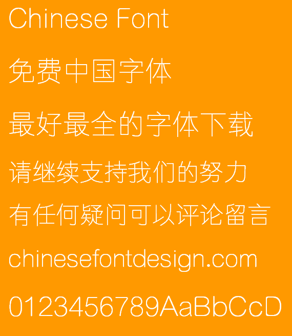 Meng na Xi yuan(CYuen2HKS-Light) Font - Simplified Chinese