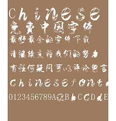 Permalink to Fashionable dress dalmatians Font – Simplified Chinese