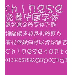 Permalink to Fashionable dress ear of wheat Font – Simplified Chinese