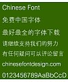 Meng na Zheng xian(MHeiHKS-Light) Font – Simplified Chinese