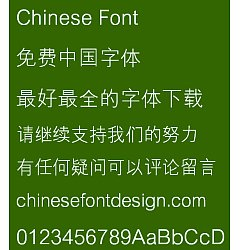 Permalink to Meng na Zheng xian(MHeiHKS-Light) Font – Simplified Chinese