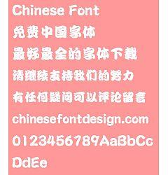 Permalink to Meng na Kan ting liu(CKanHKS-Xbold) Font – Simplified Chinese