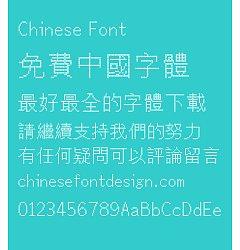Permalink to Meng na Round dot(MBitmapRoundHK-Light)Font – Traditional Chinese