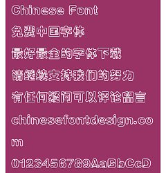 Permalink to Meng na Colorful butterfly(COYuenHKS-XboldOutline) Font – Simplified Chinese