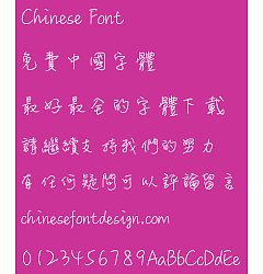 Permalink to Meng na Ling Hui ti P(MLingWaiPHK-Light)Font – Traditional Chinese
