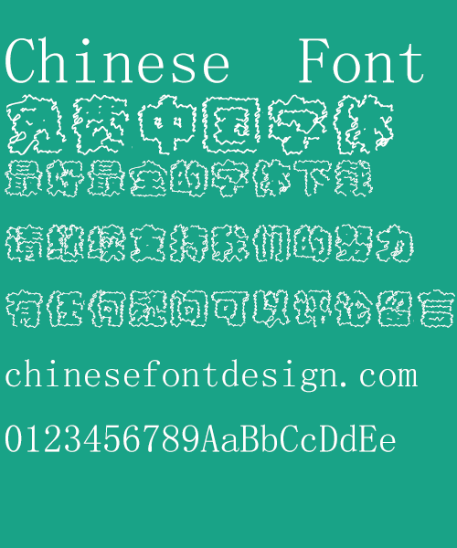 Fashion ghosts Font - Simplified Chinese