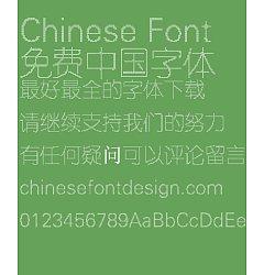 Permalink to Fashion Bean point Xi yuan Font – Simplified Chinese