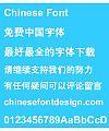 Meng na Da hei(COYuenHKS-XboldOutline) Font – Simplified Chinese