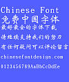 Great Wall Cu Wei bei ti Font-Simplified Chinese
