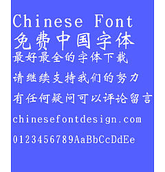 Permalink to Great Wall Cu Wei bei ti Font-Simplified Chinese