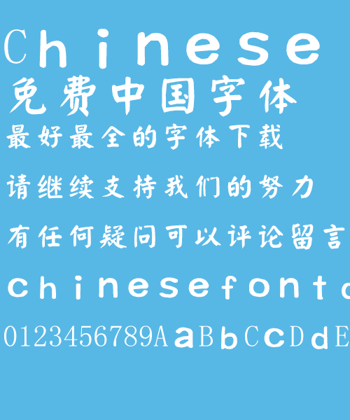 Fashionable dress Wen ding Yan ti Font - Simplified Chinese