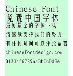 Permalink to Great Wall Xiao yao ti Font-Simplified Chinese