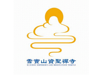 1 1111020U43684 Chinese Logo design #.39 Chinese Logo Design Chinese Logo Chinese font design China Logo design