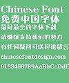 Deng yu er Pen ti Font – Simplified Chinese