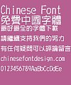 Great Wall POP2 Font-Traditional Chinese