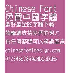 Permalink to Great Wall POP2 Font-Traditional Chinese
