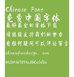 Permalink to Xuke Li Writing brush Running script Font – Simplified Chinese