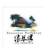 Chinese Logo design #.34