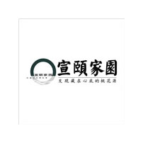 20120301112748624 Chinese Logo design #.35 Chinese Logo Design Chinese Logo Chinese font design China Logo design
