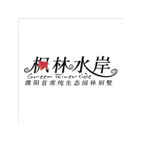 20120301112800644 Chinese Logo design #.35 Chinese Logo Design Chinese Logo Chinese font design China Logo design