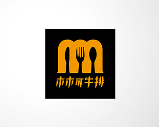 Chinese Logo design #.23