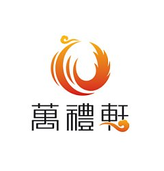 Permalink to Chinese Logo design #.31