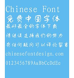 Permalink to Great Wall Xing shu ti Font-Simplified Chinese