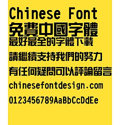 Permalink to Great Wall New Yi ti Font-Traditional Chinese