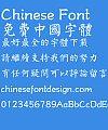 Fang zheng Su Xin Shi Liu Kai Font-Traditional Chinese